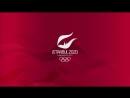 2020 Olimpiyatları Tanıtım Filmi İstanbul TÜRKİYE HD