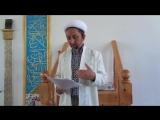 Жұма уағызы. Арапа күнінің ерекшеліктері. 1-бөлім
