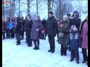 Торжественно-траурный митинг, посвященный полному снятию блокады Ленинграда, в г.Любань
