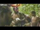Племя первый раз видит белого человека 1976 год Папуа Новая Гвинея Переполняет десятками эмоций.