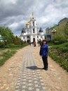 Елена Рымарева фото #10