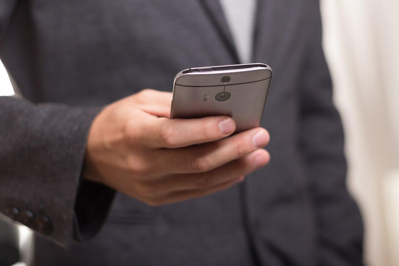 34-летний таганрожец посредством смс и угроз вымогал у своего знакомого 5 миллионов рублей