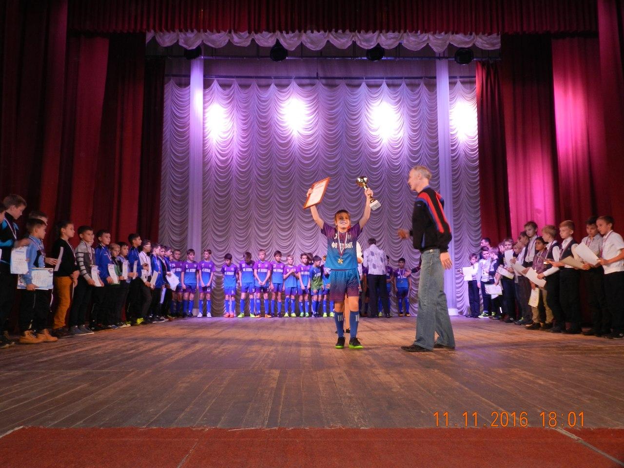 В Таганроге наградили лучших футболистов и футбольные команды