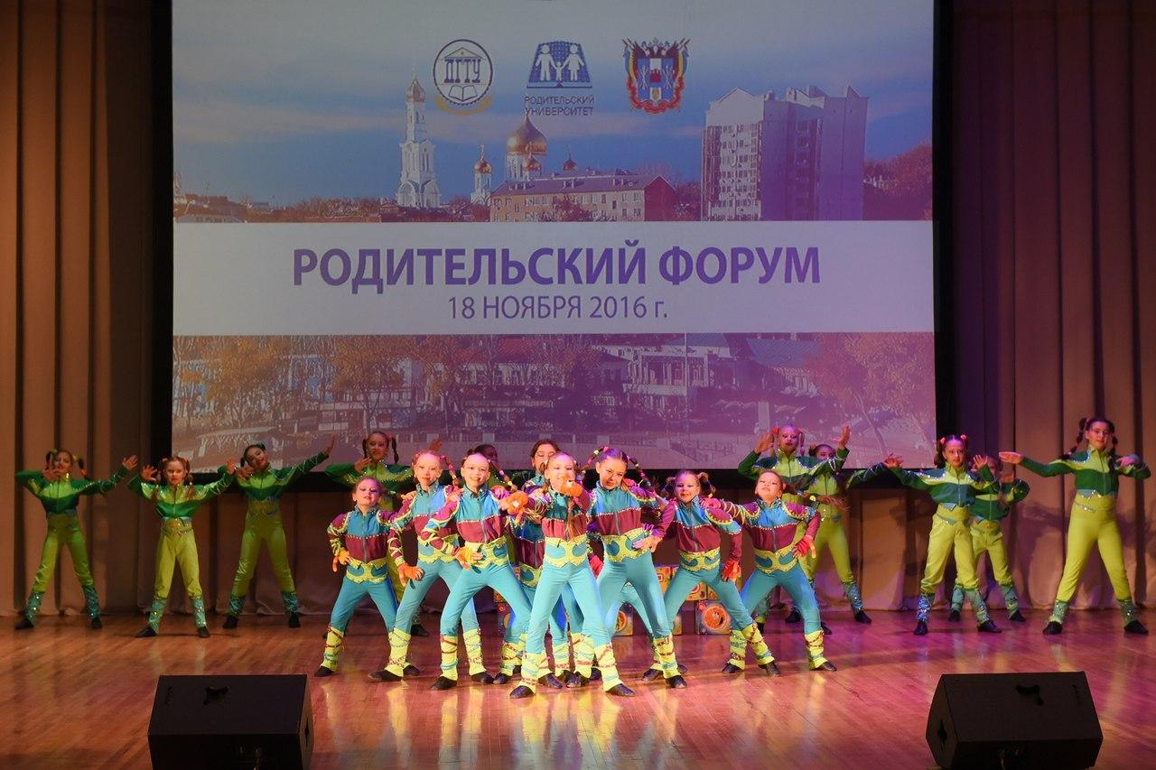 Опорный вуз Ростовской области открыл первый в стране Родительский университет