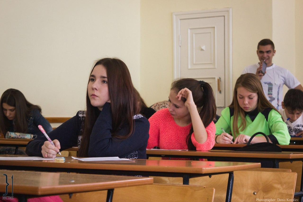 Таганрожцы поучаствовали во Всероссийском географическом диктанте