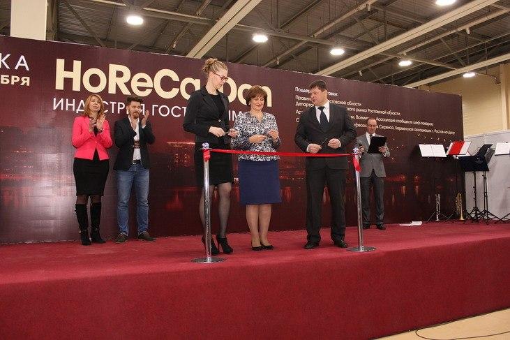 Выставка «HoReCa Don. Индустрия гостеприимства» собрала 4 000 специалистов со всей России