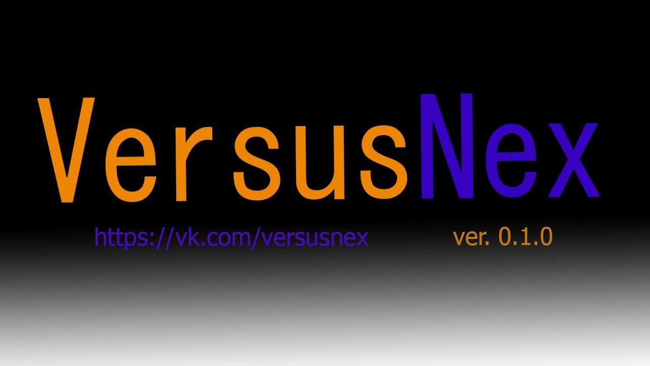 Уникальный сервер VersusNex !
