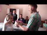 зустріч наречених--весілля Любочки та Івана 17 09 2016- (The little history of great love)