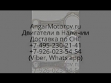 Поршень Шатун Тойота Ленд Крузер 100 200 Секвойя Тундра Лексус ЛХ 470 4.7 2UZ FE