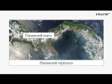 Географическое положение Южной Америки. История открытия и исследования. География 7 класс. ОГЭ ЕГЭ