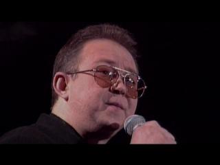 Иван Кучин - В таверне (раритет, 1994г.)