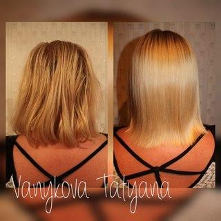 Студия волос в перми