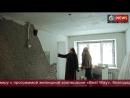 ЖК Best Way Покупка 2 х комнатной квартиры в Стерлитамаке и досрочное погашение долга в ЖК Бест Вей