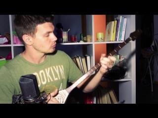 Jimi Hendrix - Hey Joe (Kazakh dombra cover)