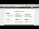 Мастер веб-дизайна 1. Создание дизайна сайта по Металлопрокату