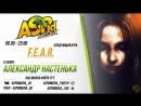 """Голубая Устрица"" с Чибой и Настей  | Дима CHIBATY ON AIR | ASPID.MEDIA LIVE"