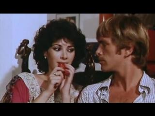 Девственница – жена (1975)