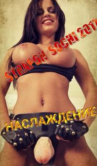Видео жену в попу в контакте, откровенное фото голых певиц российской эстрады