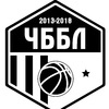 Черно-Белая Баскетбольная Лига (ЧББЛ)