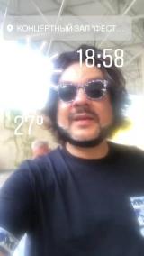 Филипп Киркоров перед концертом в Сочи, 26.07.17