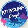 ЭВС | HSE Kite Camp