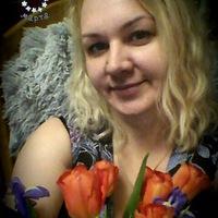 Alina Boiko