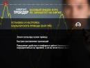 Прибыльный скальпинг Установка и настройка скальперского привода Дмитрий Лысых Издательство Info DVD