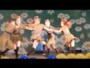 Военный гимнастический танец Катюша на сцене