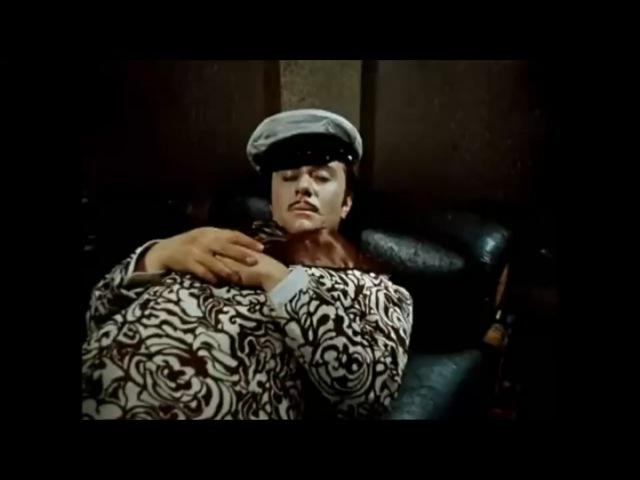 11 Белеет мой парус. 12 стульев. 4с.(1976)