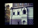 Варварка и Кремль - свидетели Потопа