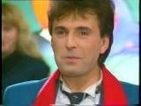 Блеф-клуб (1995) Юрий Гальцев, Геннадий Ветров и Виталий Майзель