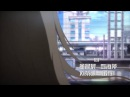 Guomin laogong dai Huijia [TV-2] / Как украсть 55 поцелуев [03 из 12] [Oriko Cuba77]