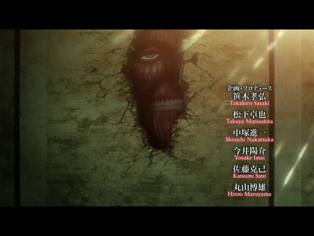 Shingeki no Kyojin [TV-2] / Вторжение Титанов [08 из 12] [JAM Trina D.]