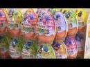 Киндер Сюрприз Семейка Бегемотиков, новые игрушки бегемотики сезон 2017-2018 Kinder Surprise