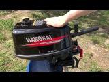 Обзор и запуск лодочного мотора Hangkai 6 л.с + обкатка