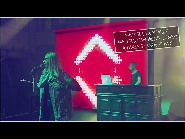 A-Mase.DJ X Sharliz - Импульсы (A-Mase's Garage Mix)
