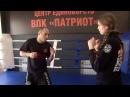 Урок 5 Защита от фронт кика