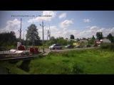 Россия из окна поезда Новосибирск Москва 2016 гд Серия 42