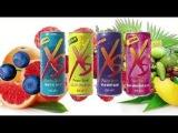 Напиток XS от Amway. Польза или вред - ваш выбор.