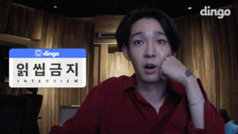 [읽씹금지] 남태현(Taehyun Nam, South Club)