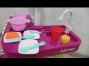 Детская кухня 889-5960 с комплектом посуды. Интерактивная со светом и звуком. Из крана течет вода.
