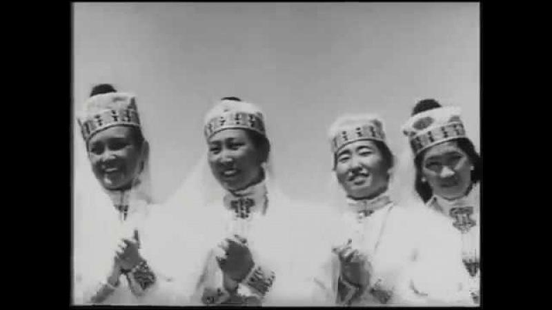 Калмыки в художественном фильме Млечный путь (1959)