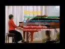 Концерт Поэтическое настроение. Владимир Коровицын