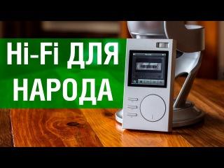 оXuelin-ный плеер за недорого или распаковка/беглый обзор Xuelin iHIFI 990 и сравнение с FiiO...