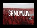 The White Stripes - Seven Nation Army The Glitch Mob Remix MODEL Владислав Воронцов