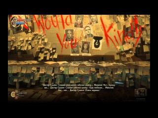 Bioshock - Смерть Эндрю Райна