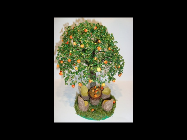 М-к «Яблоня из бисера». Часть 1/5. Лето в Вашем доме. Apple tree from beads.