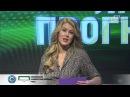 Лига Прогнозов Эфир от 20 11 2014 Наш Футбол Выпуск 9 1080p