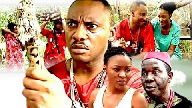 REJECTED SACRIFICE - YUL EDOCHIE / CHA CHA EKE / CHINWETALU AGU LATEST NIGERIA NOLLYWOOD MOVIE 2017