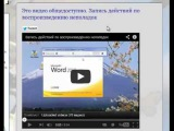 Как правильно вставить видео в блог на Blogspot.